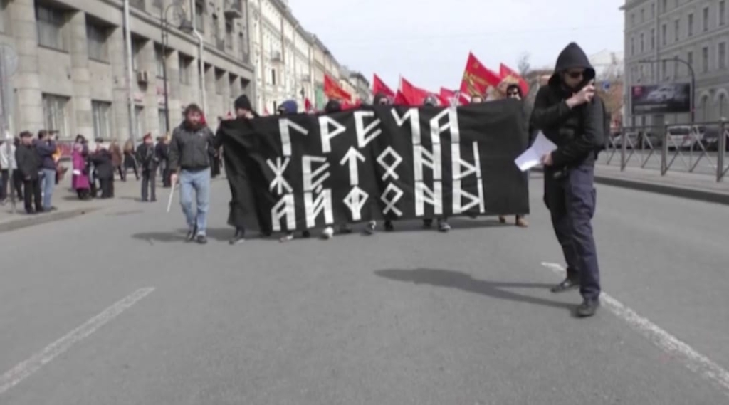 Yeltsin Death Brigade, 2019, video still