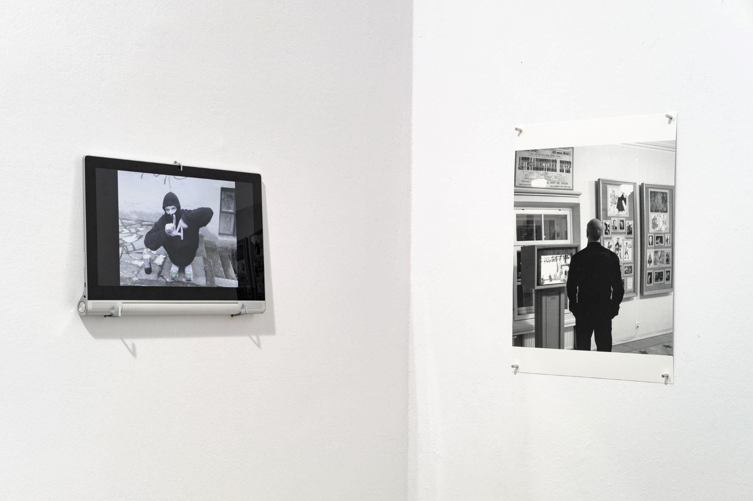Katya Shadkovska, peace, love & antyfaszyzm, widok z wystawy w galerii lokal_30, 2020